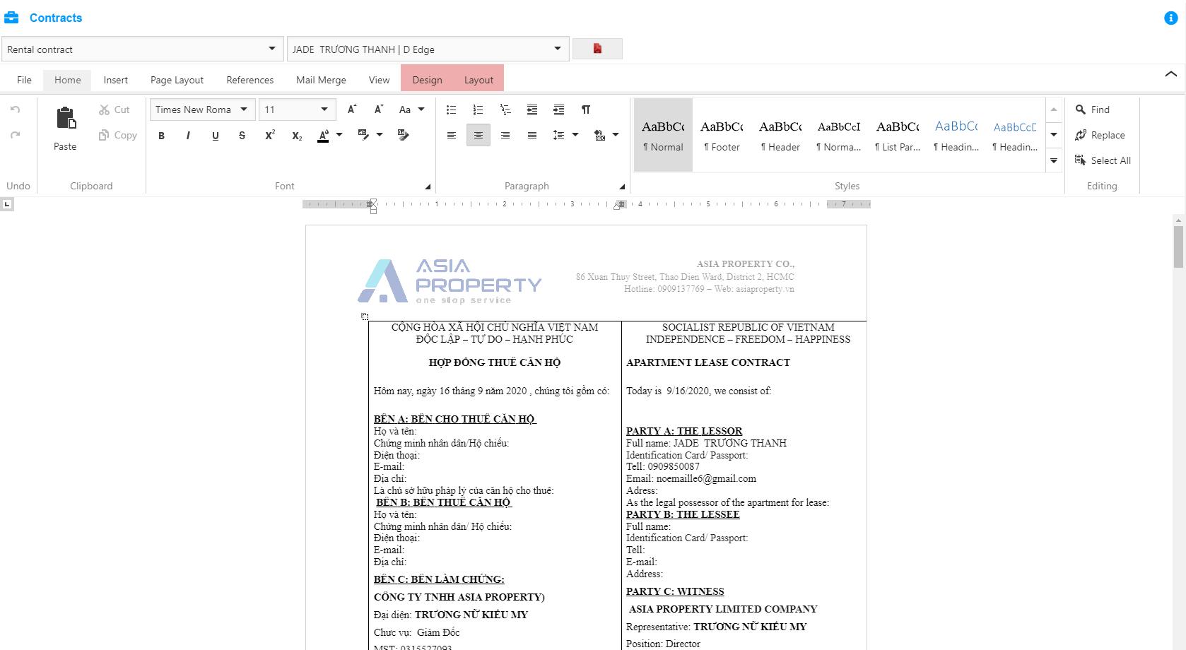 AtemisCloud | 3.Administration | BPO documents merge